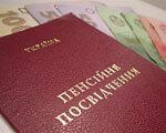 На Одещині викрито аферистку, яка впродовж 11 років незаконно отримувала пенсію по інвалідності ІНВАЛІДНОСТІ