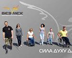 На НСК «Олімпійський» відбудеться старт соціально-культурного проекту «БЕЗМЕЖ» БЕЗМЕЖ