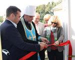 На Вінниччині відкрився тренінговий центр для учасників АТО РЕАБІЛІТАЦІЇ ІНВАЛІДНІСТЮ