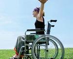 1 16 6 bannerbanner01 1 14560 1 2. інвалідністю