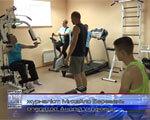 На Прикарпатті понад півсотні інвалідів почали займатися спортом (ВІДЕО) ІНВАЛІДІВ