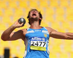 З 26 медалями повернулась в Україну паралімпійська легкоатлетична збірна з чемпіонату світу ЧЕМПІОНАТУ СВІТУ