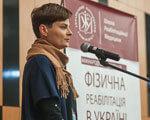 Представниця ВООЗ в УКУ: «Проблема інвалідності більше пов'язана із ставленням до людей з обмеженими можливостями аніж з медициною» ОБМЕЖЕНИМИ МОЖЛИВОСТЯМИ РЕАБІЛІТАЦІЙНОЇ МЕДИЦИНИ