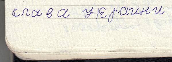 1 09 8 07s05-slava 5