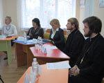 """Священики Кіровоградської єпархії відвідали круглий стіл """"Сучасні тенденції реабілітації дітей з особливими потребами"""" ОСОБЛИВИМИ ПОТРЕБАМИ РЕАБІЛІТАЦІЇ"""
