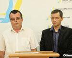 Олег Дрюма: В Одессе необходимо создать Единый центр помощи инвалидам ИНВАЛИДОВ