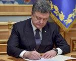 Президент підписав Закон про одноразову грошову допомогу волонтерам та добровольцям, які отримали поранення під час участі в АТО ІНВАЛІДНОСТІ