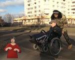 1 14 2 52143795122 2. інвалідів