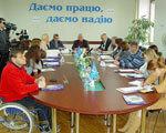 1 03 7 1-ОЦЗ-1 1 2. обмеженими фізичними можливостями, інвалідністю, інвалідів