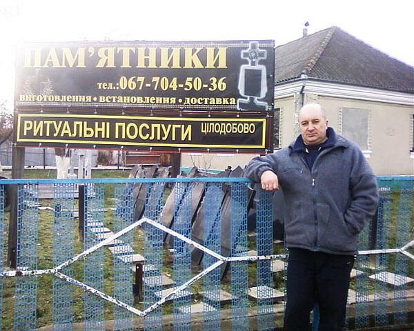 1 22 2 Шумськ-Ковальчук-640 2