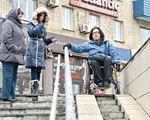 1 20 6 569d2ee05eccd 1 2. елена молоданова, доступності, инвалидов, колясочников, пандус