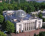 1 25 6 Verkhovna Rada Ukrainy. інвалідів