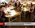 У ресторані, з якого вигнали хворого на ДЦП, вчать обслуговувати людей з особливими потребами (ВІДЕО) ОСОБЛИВИМИ ПОТРЕБАМИ