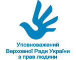 1 14 6 Logo-18 2. пандус, інвалідністю