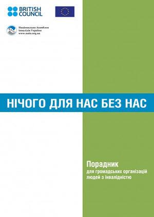 1 25 6 Tytulna-oblozhka- 1