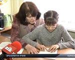 У Тернополі незряча дитина вчиться на відмінно (ВІДЕО) ДИТИНА
