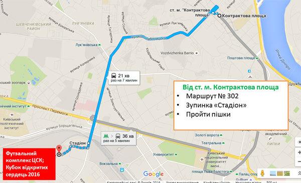 1 20 7 Кубок карта від-Контрактова-площа 2