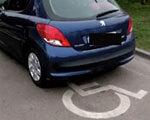 Львівські патрульні почали штрафувати водіїв за паркування на місцях для інвалідів (ВІДЕО) ЛЬВІВ МІСЦЯ ДЛЯ ІНВАЛІДІВ ПАРКУВАННЯ ІНВАЛІДІВ