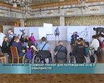 Семінар для переселенців з інвалідністю (ВІДЕО)