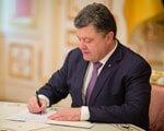 Президент підписав Закон України щодо соціального захисту резервістів РЕЗЕРВІСТІВ