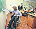 У тернопільських школах стане більше особливих класів