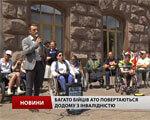 Чому Київ не придатний для пересування людей з інвалідністю (ВІДЕО)