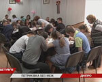 В Днепре провели мастер-класс Петриковской росписи для детей-инвалидов (ВИДЕО)