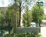 1 08 4 Pecherna 01 logo0026802016-06-06-12-08-36 2. дітей-інвалідів, реабілітації