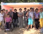 Квест для членов общества инвалидов (ВИДЕО)