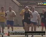 Українські воїни візьмуть участь у марафоні під егідою морської піхоти США (ВІДЕО)