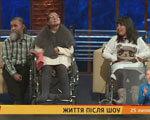 1 27 4 image 553 2. інвалідністю