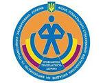 Социальная опека инвалидов труда в действии даже в сложных районах Донецкой области