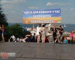 В Одессе создадут антидискриминационный комитет