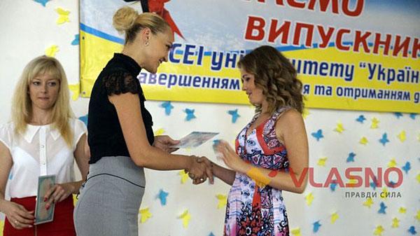 1 13 4 vypusknyj-universytet-ukraina-6 10