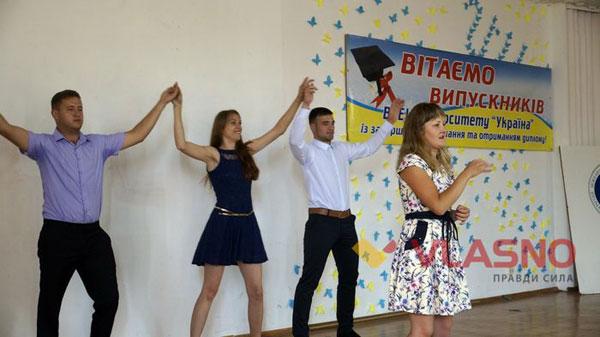 1 13 4 vypusknyj-universytet-ukraina-5 4