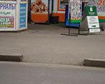 У Миколаївській області проводиться активна робота щодо створення безперешкодного доступу ДОСТУПНОСТІ МАЛОМОБІЛЬНИХ ІНВАЛІДІВ