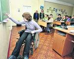 З першого вересня у тернопільських школах побільшає особливих класів ШКОЛИ