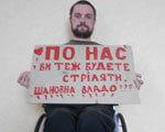 """""""На Тернопільщині влада не хоче, щоб люди з інвалідністю виходили на вулицю"""" ПАНДУСІВ ІНВАЛІДНІСТЮ"""