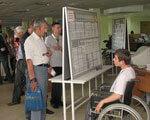 Особам з інвалідністю – належний соціальний захист