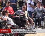 Жителі Дніпра змусили посадовців проїхатись по місту в інвалідному візку (ВІДЕО) ЛЮДЕЙ
