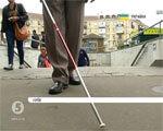 Життя людей з вадами зору у Києві (ВІДЕО) ДОСТУПНОСТІ