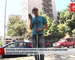"""В Києві запрацюють """"розумні"""" вулиці для незрячих людей (ВІДЕО)"""