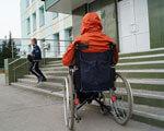 1 02 6 thumb 2. инвалидностью