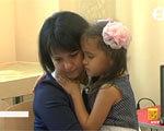 У Вінниці відкрили сенсорну кімнату для особливих дітей (ВІДЕО)