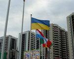 У паралімпійському Ріо піднято український прапор СПОРТУ