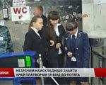 Харківський метрополітен став доступнішим для людей із вадами зору (ВІДЕО)