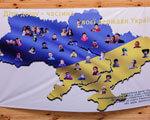 «Дети дождя – часть своего государства Украина» – самый продолжительный летний проект для детей с аутизмом