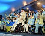 ВОЛЯ взяла участь в офіційній церемонії проводів паралімпійської збірної України на Літні Паралімпійські ігри-2016 в Ріо-де-Жанейро ПАРАЛІМПІЙСЬКІ ІГРИ