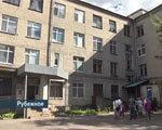 В Рубежном будут оказывать акушерско-гинекологическую помощь женщинам-инвалидам (ВИДЕО)
