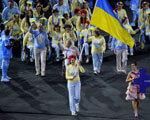 Збірна України пройшла урочистим маршем на відкритті Паралімпіади-2016 (ФОТО)